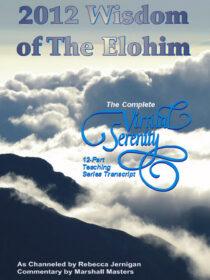 2012 Wisdom of The Elohim: Signed Paperback